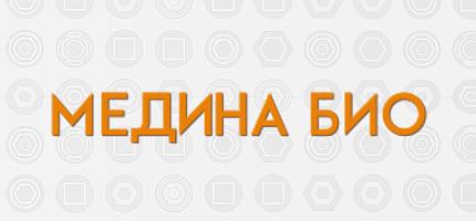 Уеб сайт на фирма Медина Био